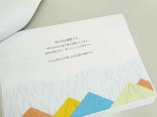 名古屋芸術大学プレゼン資料
